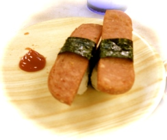 seaweed wrapped spam and ketchup - hah!