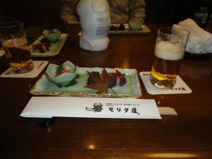 appetizer japan